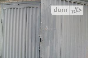 Сниму гараж долгосрочно в Херсонской области