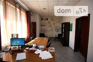 Офисы в Запорожье без посредников