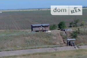 Купить землю сельскохозяйственного назначения в Херсонской области