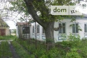 Дома в Лозовой без посредников