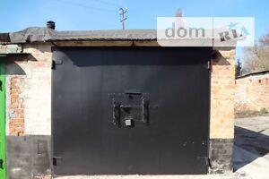 Куплю гараж в Комсомольске без посредников