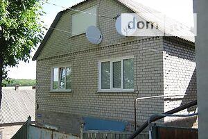 Куплю дом в Горловке без посредников