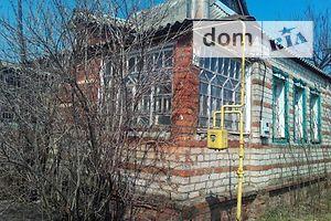 Дома в НоваяВодолаге без посредников