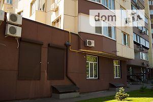 Сниму квартиру в Запорожье долгосрочно