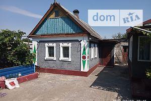 Куплю недвижимость в Марьинке