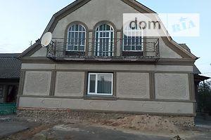 Куплю недвижимость в Немирове