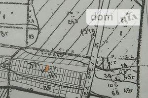 Куплю недвижимость в Дублянах