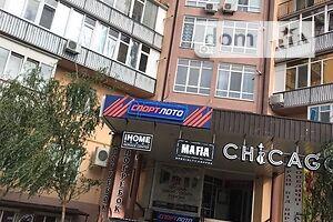Сниму недвижимость в НоваяКаховке долгосрочно