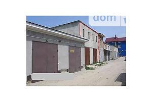 Сниму гараж в Тернополе долгосрочно