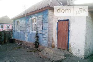 Куплю дом в Бурыни без посредников