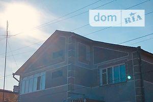 Куплю недвижимость в Баре