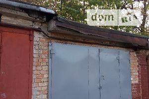Сниму гараж в Киеве долгосрочно