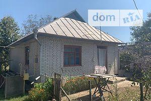 Куплю недвижимость в Томашполе