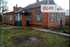 Дома в Кегичевке без посредников