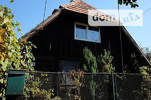 Частные дома в Ужгороде без посредников
