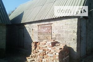 Дома в Волчанске без посредников