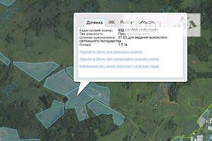 Куплю земельный участок в ГолаяПристани без посредников