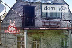 Дома в Люботине без посредников