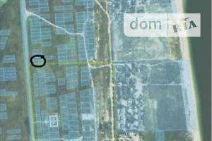 Куплю земельный участок в Геническе без посредников