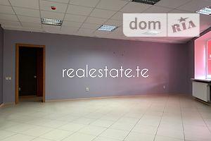 Сниму офисное помещение долгосрочно в Тернопольской области