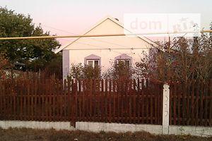 Недвижимость в Джанкое