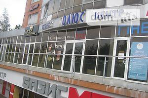 Куплю офис в Черновцах без посредников