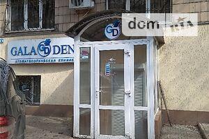 Офисные помещения в Димитрове без посредников