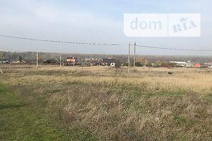 Земельные участки в Днепропетровске без посредников