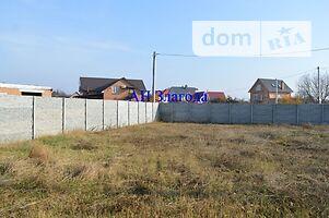 Продажа участка под жилую застройку, Киевская, Белая Церковь