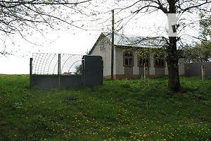 Дома в Краснокутске без посредников