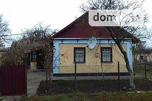 Куплю дом в Доманевке без посредников