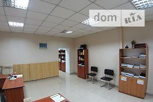 Офисы в Вознесенске без посредников