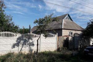Куплю дом Донецкой области
