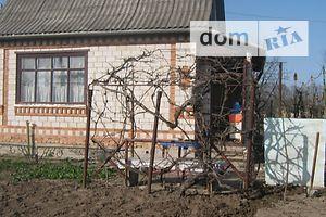 Куплю недвижимость в Калиновке