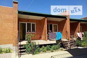 Куплю недвижимость в Акимовке