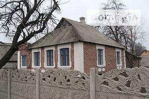 Куплю дом в Димитрове без посредников