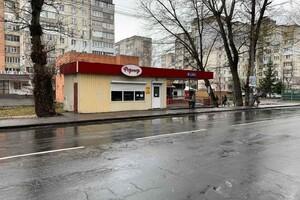 Продається готовий бізнес у сфері торгівля площею 29 кв. м