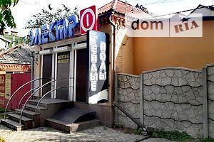 Продажа торговой площади, Днепропетровск, р‑н.Центральный