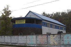 Куплю недвижимость в Каневе