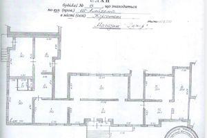 Продажа торговой площади, Житомирская, Коростень, вул.ШоломАлейхема,43, дом 43