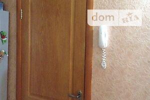 Куплю жилье в Дзержинске без посредников