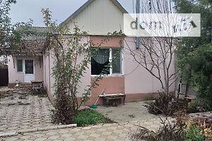 Куплю дом в НоваяКаховке без посредников