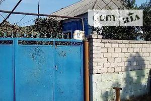 Куплю дом в Арбузинке без посредников