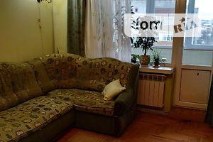 Куплю недвижимость в Трускавце