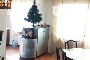 Куплю жилье Луганской области