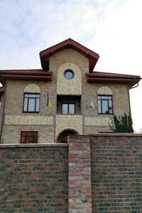 Продается дом на 2 этажа 600 кв. м с садом
