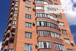 Продается 3-комнатная квартира 126 кв. м в Мариуполе