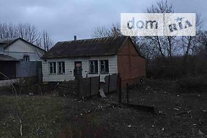 Куплю недвижимость Сумской области