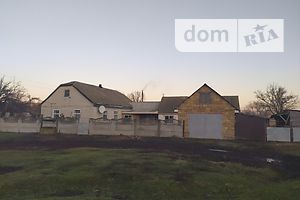 Куплю недвижимость в Оржице