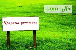 Земельные участки в Киеве без посредников